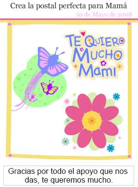 creador de postales para el dia de las madres