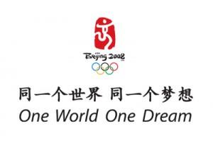 Slogan y logo de las olimpiadas de beijing 2008