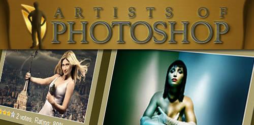 inspiración en diseños de photoshop
