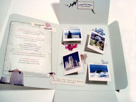 805431229357655 466x350 63 diseños de invitaciones para boda realmente creativas...