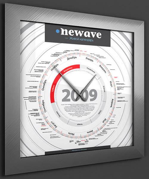 49 dise os innovadores de calendarios frogx three - Disenos de calendarios ...