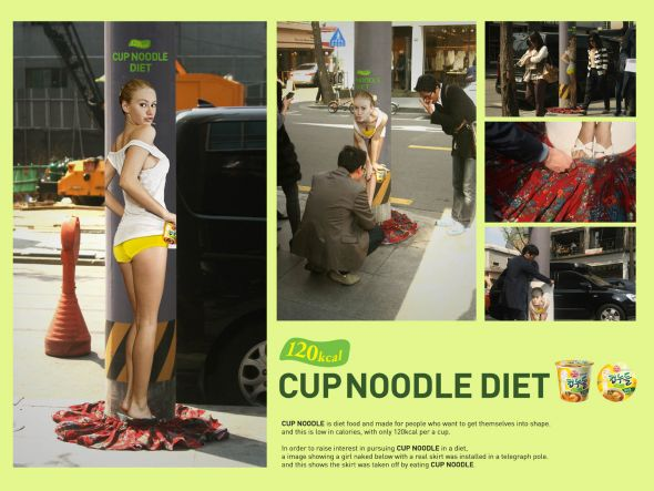 120kcal_cup_noodle_diet.preview