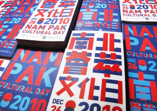 11 27 Excelentes diseños de invitaciones para eventos