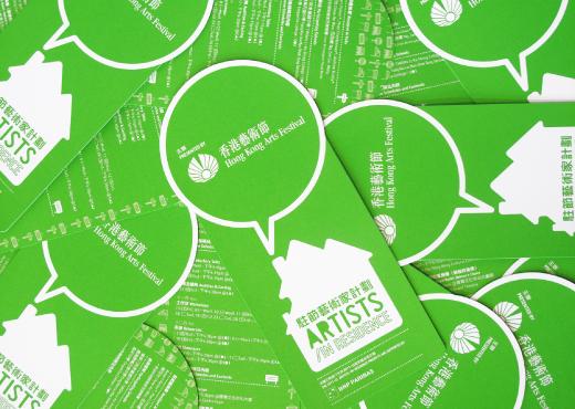 12 27 Excelentes diseños de invitaciones para eventos