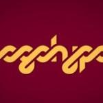 Logohype