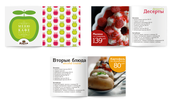 menu de comida 12 Ejemplos de menus de comida para inspirarse
