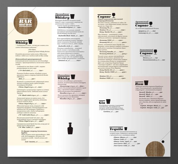 menu de comida 5 Ejemplos de menus de comida para inspirarse
