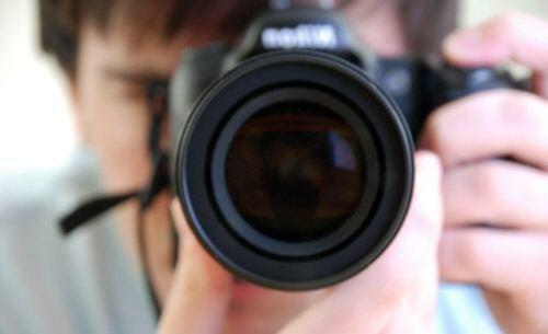 fotografo1 Google+ con vista panorámica y Zoom