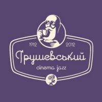 logos de bar y cafes 31