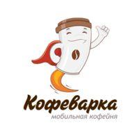 logos de bar y cafes 35
