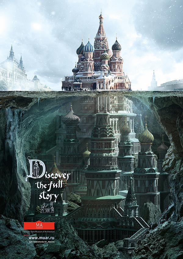 002 ma saatchisaatchi Carteles de publicidad para un museo de arquitectura de Moscú