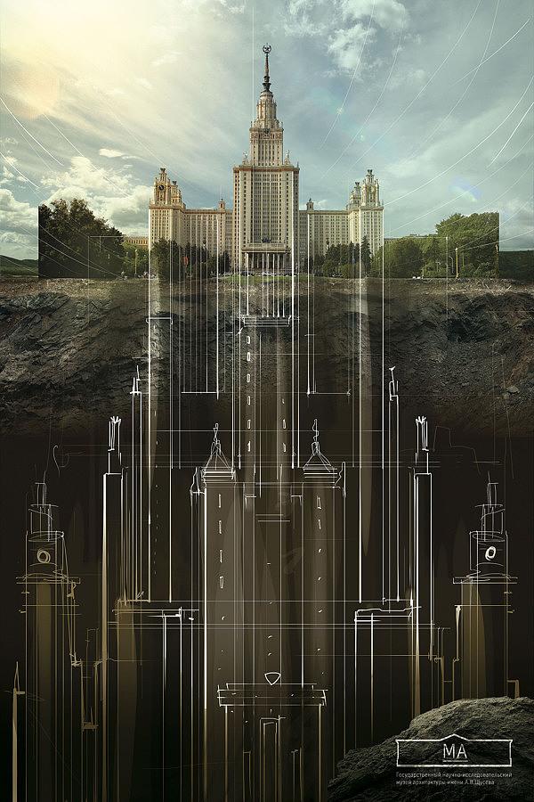 003 ma saatchisaatchi Carteles de publicidad para un museo de arquitectura de Moscú