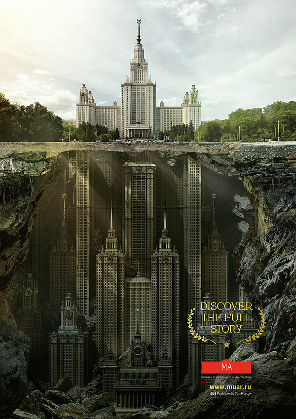 004 ma saatchisaatchi Carteles de publicidad para un museo de arquitectura de Moscú