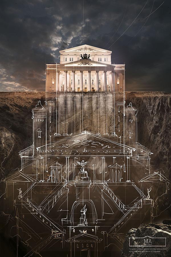 005 ma saatchisaatchi Carteles de publicidad para un museo de arquitectura de Moscú