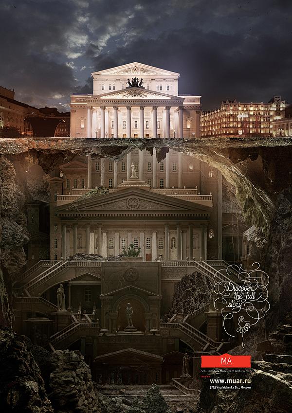 006 ma saatchisaatchi Carteles de publicidad para un museo de arquitectura de Moscú