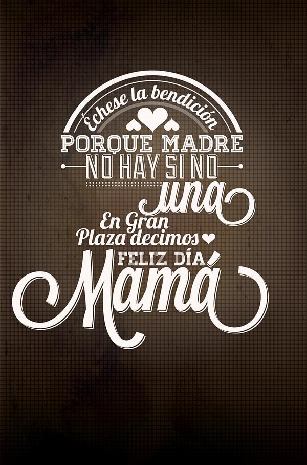 diseños dia de las madres 11
