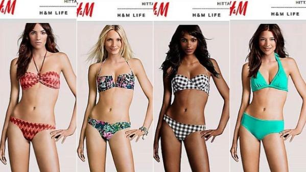 errores photoshop H&M