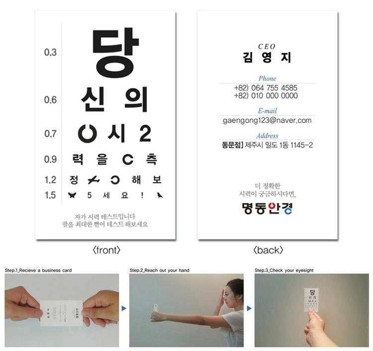 tarjetas de presentacion optica