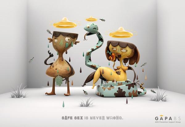 campaña prevencion del sida 6