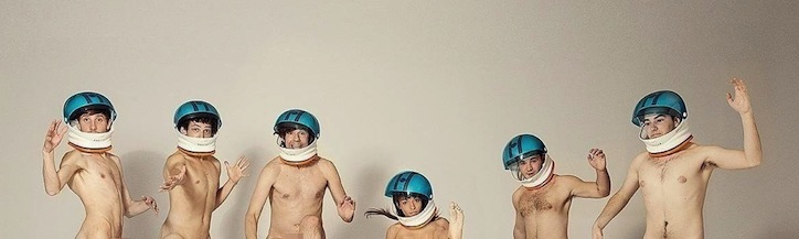 fotografía desnudo a su staff