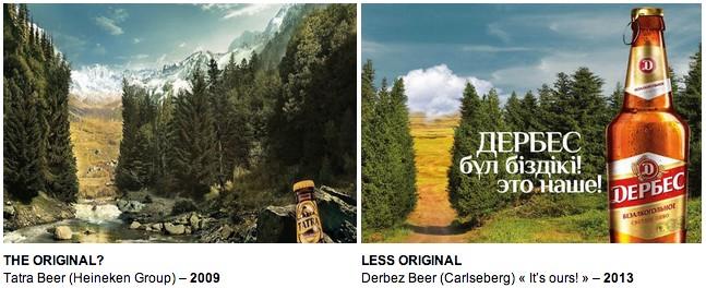 publicidad similar 2