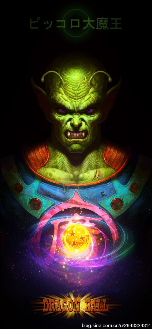 ilustraciones dragon ball piccolo