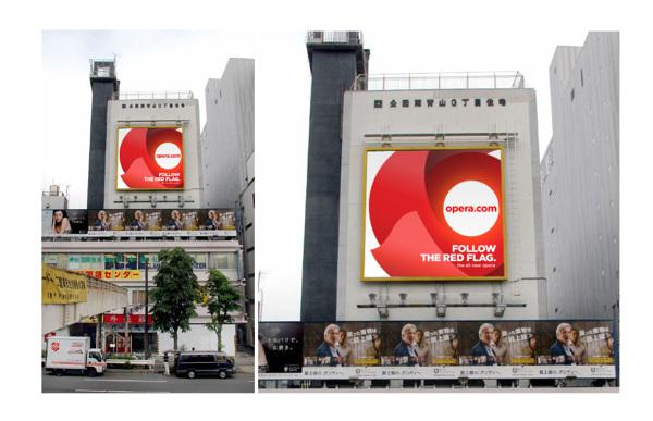 Branding de opera ads