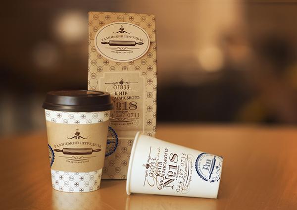 Cafe de Galicia