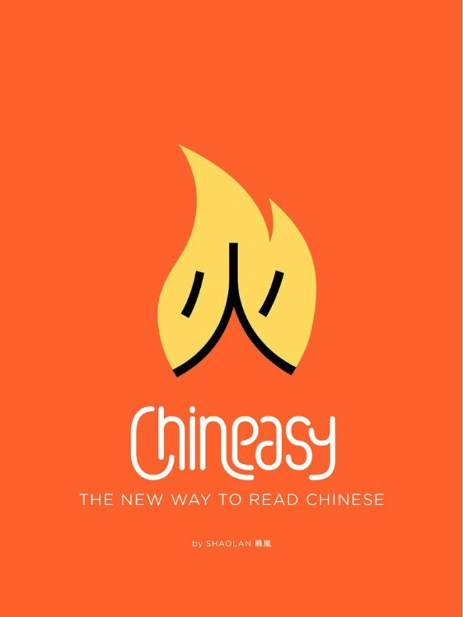 chineasy Ilustraciones para aprender Chino