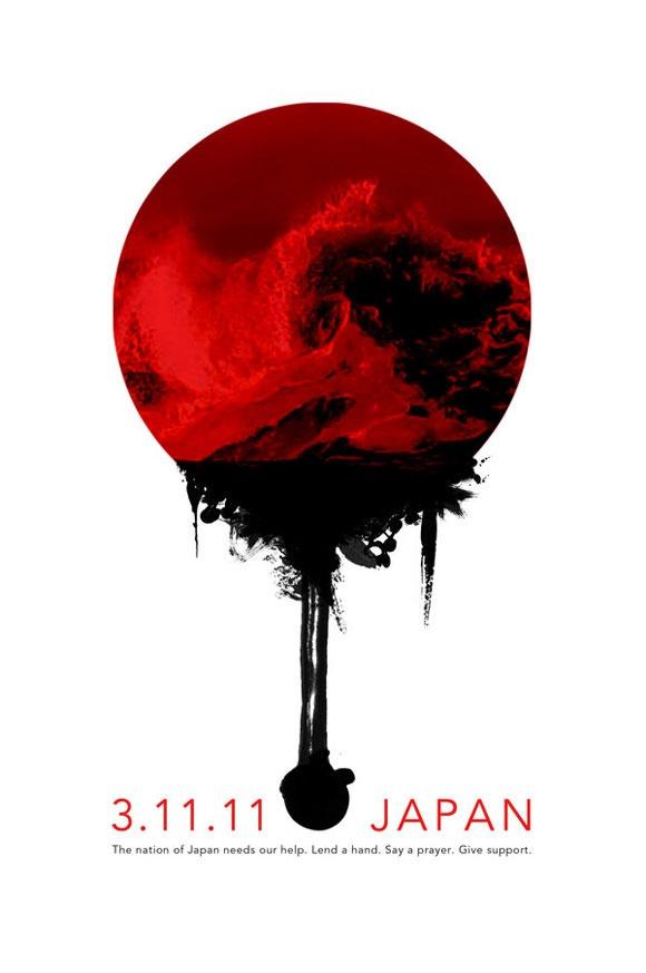 Publicidad de Japón en busca de donaciones