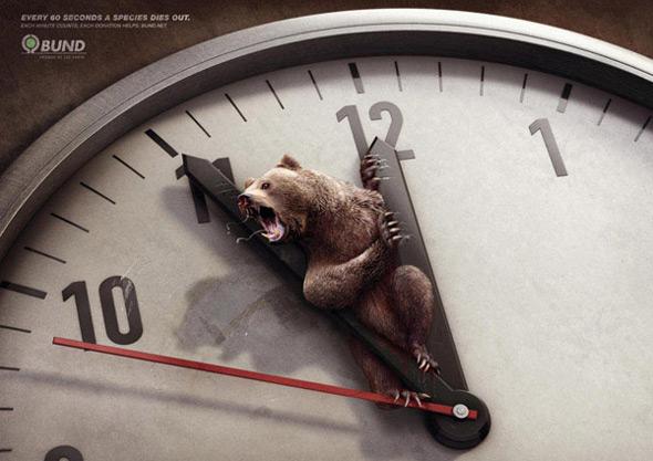 imágenes de publicidad und