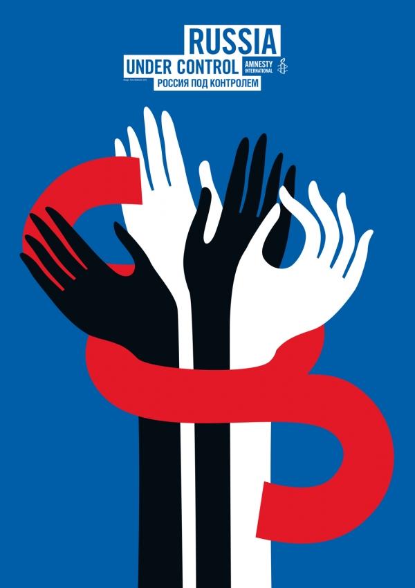 posters amnistia internacional 4