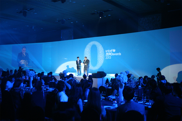 unicef zeroawards branding 12