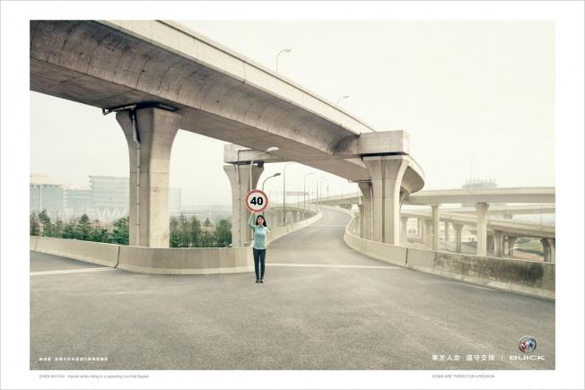 Shanghai General Motors 1