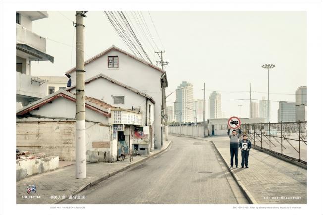 Shanghai General Motors 3