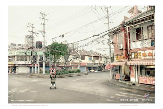 Shanghai General Motors 4