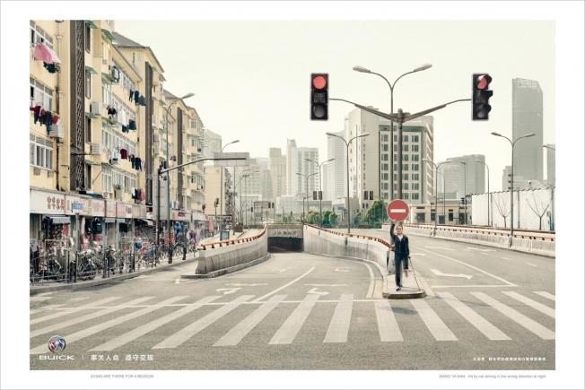 Shanghai General Motors 6