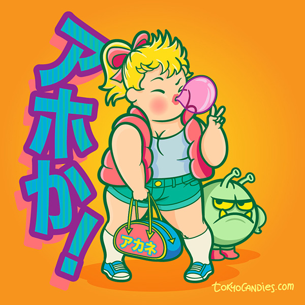 ilustraciones Akira Toriyama 2