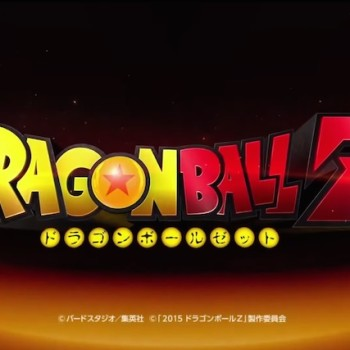 dragon ball z teaser 2015