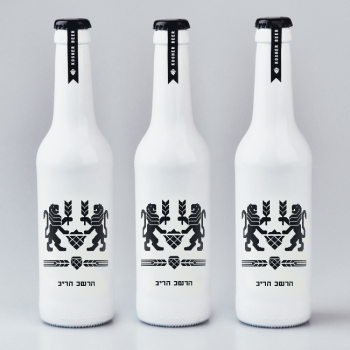 ejemplos de packaging botellas 8