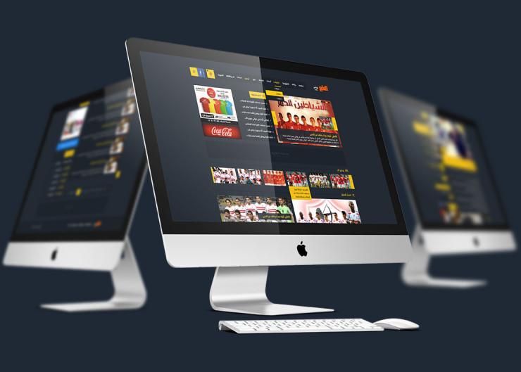 Plantilla de diseño web para Photoshop gratuito - Frogx Three