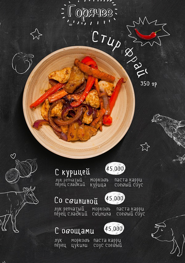 diseno menu cafe 10