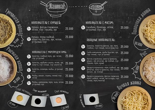 diseno menu cafe 11