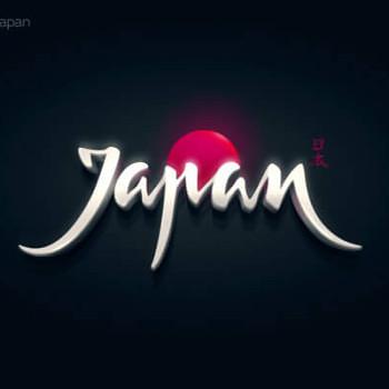 Logos tipográficos de países japon