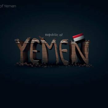 Logos tipográficos de países yemen