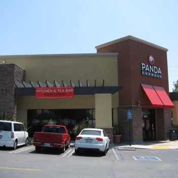 panda_express_test_kitchen_facade
