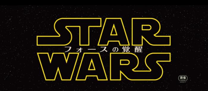 japan star wars