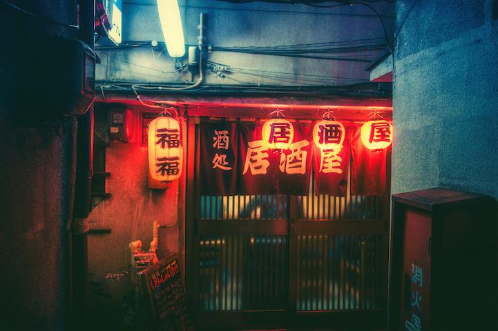 Fotografias vida noctura Tokio 10
