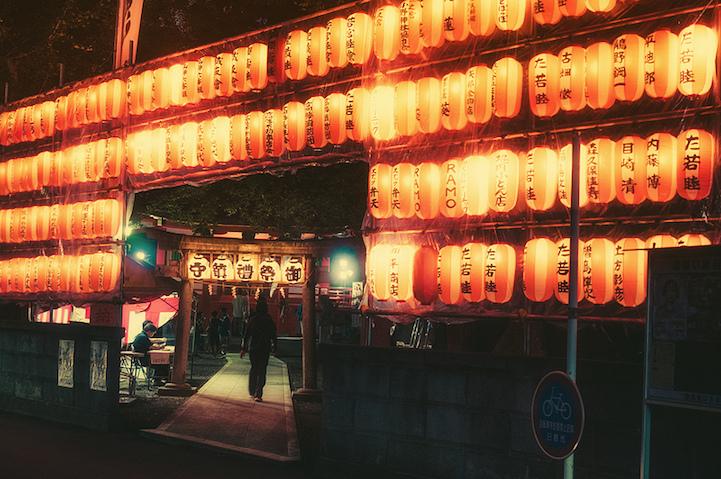Fotografias vida noctura Tokio 13