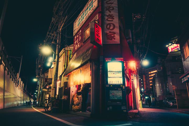 Fotografias vida noctura Tokio 7